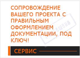 banner-left-service
