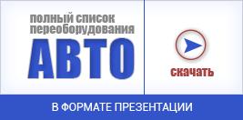 banner-presentatsiya