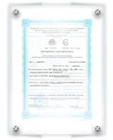 sertificatsiya1
